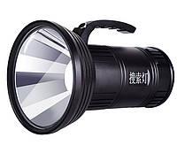 Мощный аккумуляторный светодиодный фонарь XY 500W