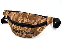 Сумка на пояс Balenciaga (камуфляж)