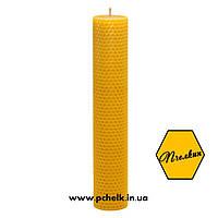 """Восковая свеча из вощины """"Wax candles 260х40 мм"""""""