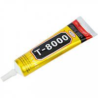 Клей-герметик T-8000 50мл., с дозатором