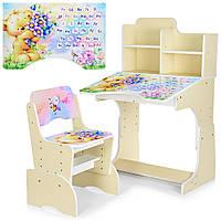 Детская парта-трансформер со стульчиком Мишка Bambi B 2071-54-1(UA) бежевый | Парта дитяча