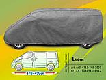 Тент на бус Kegel-Blazusiak Mobile Garage 480 см VAN L480 /5-4153-248-3020, фото 2
