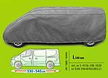 Тент на бус Kegel-Blazusiak Mobile Garage VAN 540 см L540 /5-4156-248-3020, фото 2