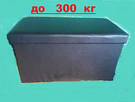 Пуф-банкетка складной  38 х38х70 см (3 цвета)