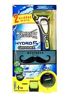 Станок для гоління Wilkinson HYDRO 5 Groomer