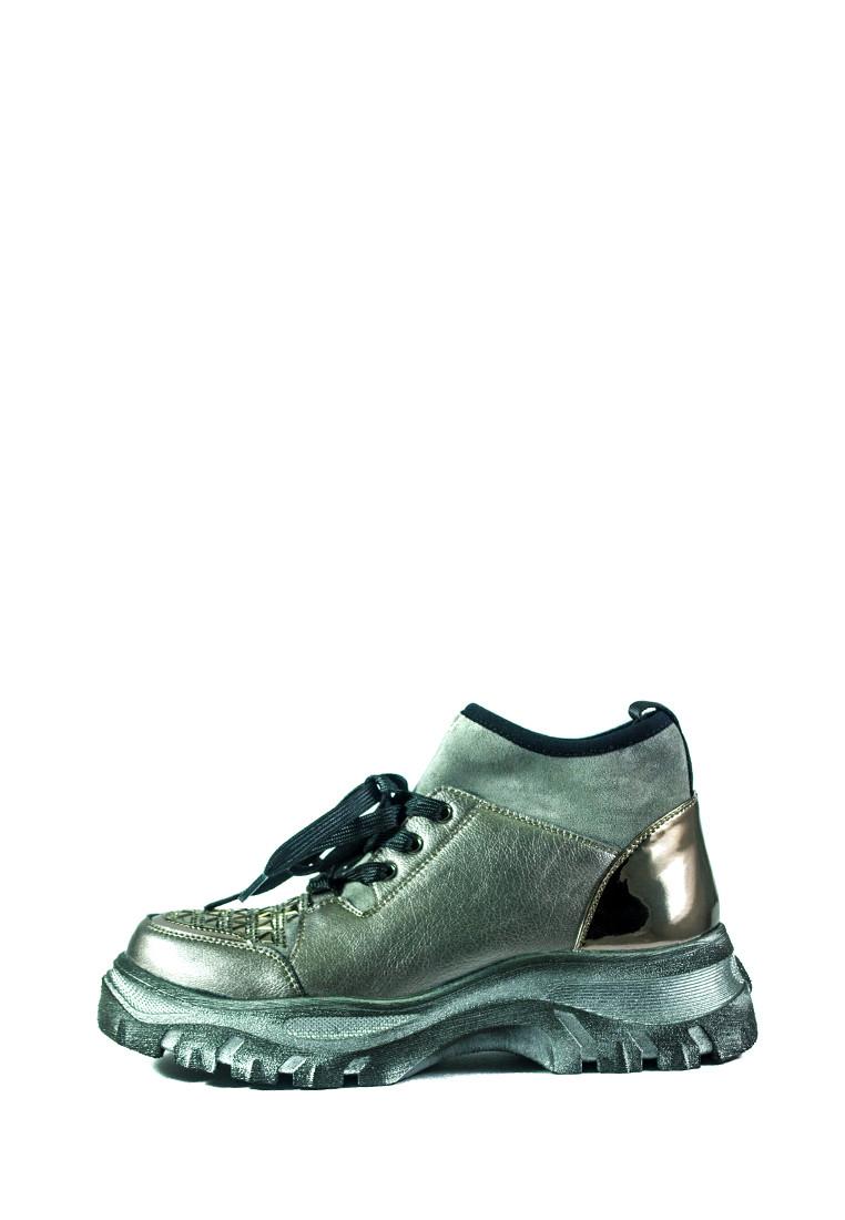 Черевики демісезон жіночі Allshoes срібний 21079 (36)