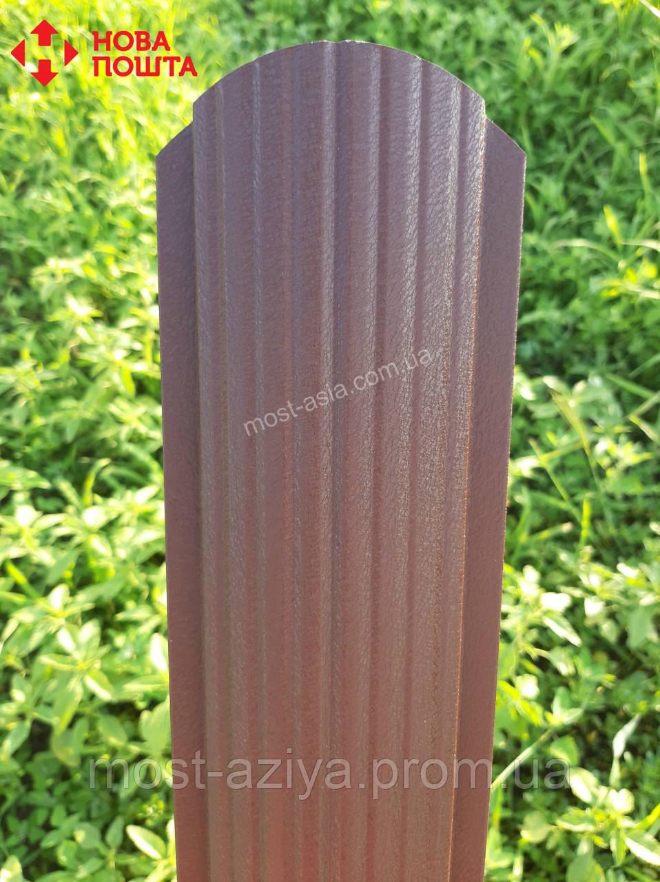 Штакет коричневий матовий двосторонній, Металевий штакет RAL8017 PEMA, Паркан з евроштакета