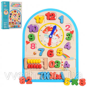Деревянная игрушка Часы MD 1050