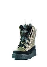 Ботинки зимние женские Prima D'arte СФ 1480-F622-3 бежевые (36), фото 3