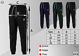 Комплект демісезонний анорак+штани Puma XTG Woven Set (Чорно-червоний), фото 6