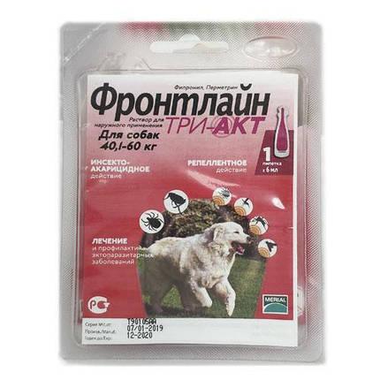 Капли Boehringer Ingelheim Frontline TRI-AKT XL против эктопаразитов для собак от 40 до 60 кг, монопипетка, фото 2