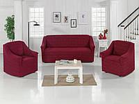 Чехол натяжной на диван и 2 кресла жаккардовый без оборки MILANO бордовый
