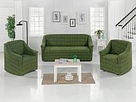 Чехол натяжной на диван и 2 кресла жаккардовый без оборки MILANO зеленый