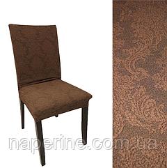 Чехлы без оборки на стулья жаккардовые MILANO LUX натяжные набор 6-шт коричневые