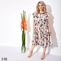 Платье летнее принт софт 50-52,54-56,58-60