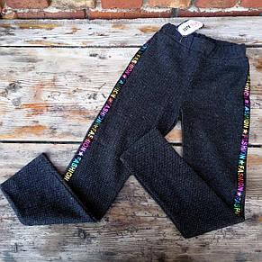Стильні дитячі штани для дівчинки на 10 років, фото 2