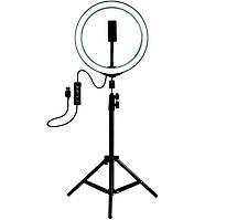 Кольцевая лампа 26см с держателем, круглая лед лампа с держателем, кольцо светодеодное