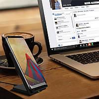 Беспроводная зарядка-подставка для смартфона