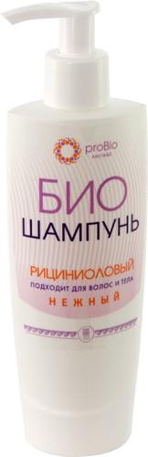 Шампунь Рициниоловый 200 мл Арго 100 % натуральный, укрепляет, против выпадения, зуд, увлажняет, придает блеск