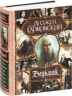 Ведьмак. Анджей Сапковский. 7 книг в одной (Твердый переплет)