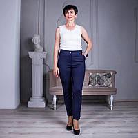 Зауженные брюки с карманами синие