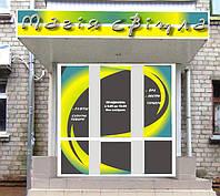 Дизайн-проект рекламы для магазина