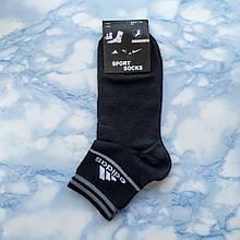 Носки мужские черные спортивные размер 41-45