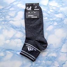 Носки мужские серые спортивные размер 41-45