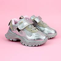 Детские кроссовки для девочки серебро тм Tom.M размер 21,23