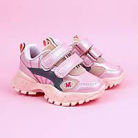 Детские кроссовки для девочки розовые тм Tom.M размер 22,23,24