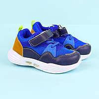 Детские синие кроссовки для мальчика тм Tom.M размер 21,22,23,24,25,26