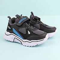 Детские кроссовки для мальчика серые тм Boyang размер 28,29