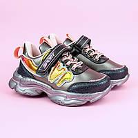 Детские кроссовки для девочки перламутр тм Tom.M размер 27,28,29,30,31,32