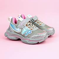 Детские кроссовки для девочки серые тм Tom.M размер 27,29,30,31,32