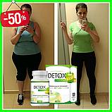 Detox Cocktail - Коктейль для похудения и очищения организма (Детокс Коктейль), фото 4