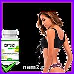 Detox Cocktail - Коктейль для похудения и очищения организма (Детокс Коктейль), фото 3