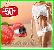 Жидкий Каштан - Средство для похудения (день)