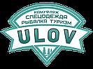 ULOV - КАМУФЛЯЖ СПЕЦОДЕЖДА РЫБАЛКА ТУРИЗМ