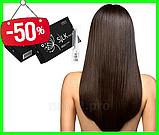 Silk Hair - Сыворотка для роста и восстановления волос (Силк Хэир), фото 3