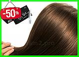 Silk Hair - Сыворотка для роста и восстановления волос (Силк Хэир), фото 4