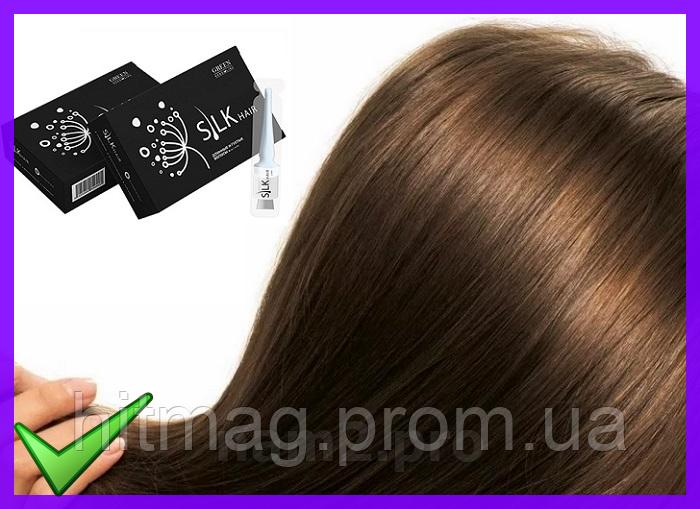 Silk Hair - Сыворотка для роста и восстановления волос (Силк Хэир)