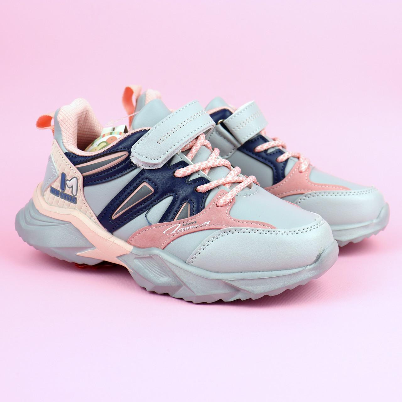 Детские серые кроссовки для девочки тм Tom.M размер 33,35,37,38