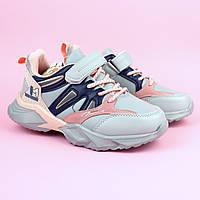 Детские серые кроссовки для девочки тм Tom.M размер 33,35,37,38, фото 1