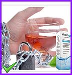 АлкоНоль - капли от алкоголизма, фото 3