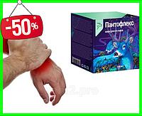 Пантофлекс - Крем для суставов