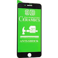 Защитная пленка Керамическое стекло для iPhone 7 Plus/8 Plus Black (Ceramic Armor на Айфон 7 Плюс , 8 Плюс