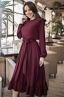 Бордовое платье с длинным рукавом Авентура