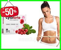 CytoForte - Капсулы от цистита (ЦитоФорте)