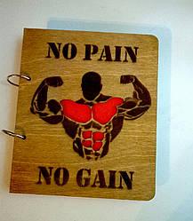 "Деревянный блокнот ""No pain no gain"" (на кольцах), ежедневник из дерева"