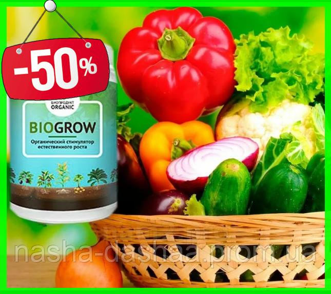 BioGrow – повышение урожайности